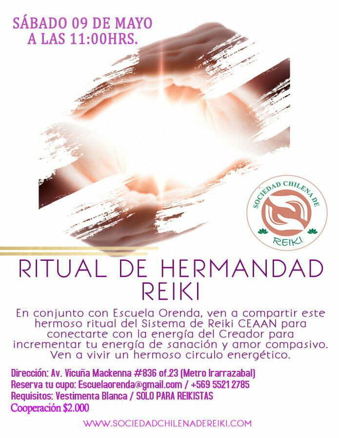Ritual de Hermandad